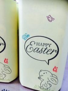 Easter Teat 2